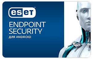 ESET Endpoint Security для Android.png